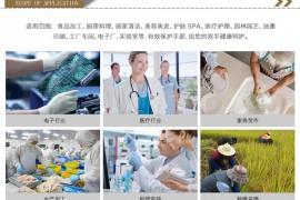 一次性医用消毒手套超薄舒适手套医疗用外科消毒手套