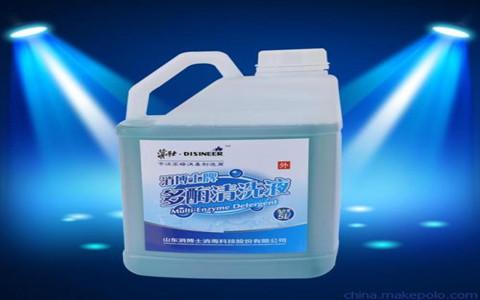 消毒灭菌耦合剂