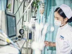 凉山州第二人民医院无创呼吸机医疗设备谈判采购公告