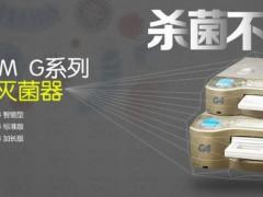 """赛康""""时代""""卡式高压蒸汽灭菌器2000S促销"""