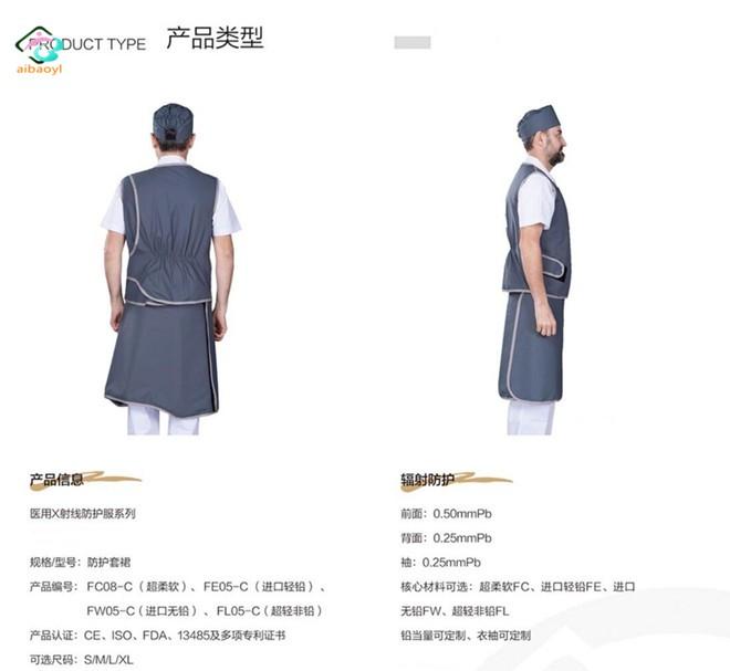 分体防护服价格,国内品质铅衣提供